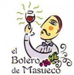 Restaurante El Botero de Masueco