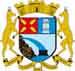 Escudo Ayuntamiento Luchón